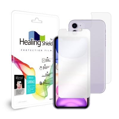 아이폰11 미러 거울 올레포빅액정1+후면1