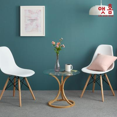 앳홈 강화유리 원목 테이블