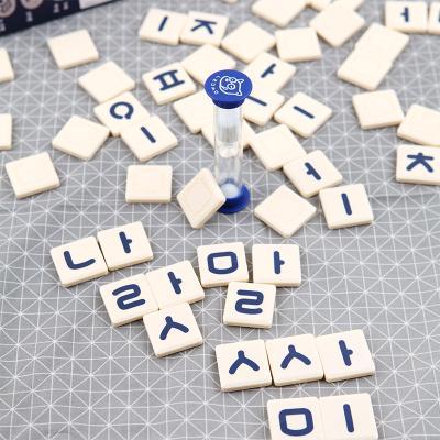 나랏말싸미 보드게임 / 7세이상, 2-5인, 한글놀이