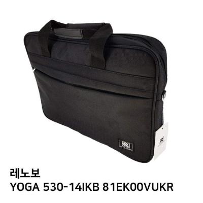 S.레노보 YOGA 530 14IKB 81EK00VUKR노트북가방
