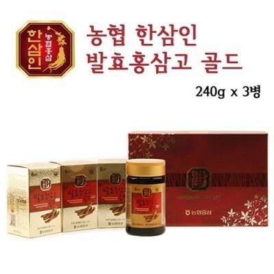 한삼인 발효홍삼고골드 240g ×3병