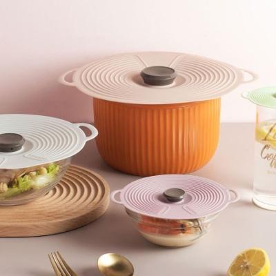 온나 다용도 실리콘 뚜껑 그릇덮개