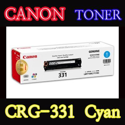 캐논(CANON) 토너 CRG-331 / Cyan / CRG331 / Cartridge331 / LBP7110Cw / LBP7110Cn / MF8230Cn / MF8240Cw / MF8284Cw / MF8280Cw