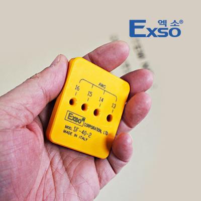 엑소 케이블 스트리퍼 SF-40-2