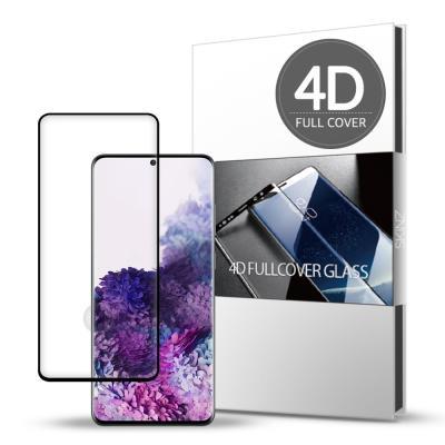 스킨즈 갤럭시S20 4D 풀커버 고급 강화유리 필름 1매