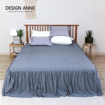 [디자인엔] 알러지케어 모던 침대스커트Q-그레이