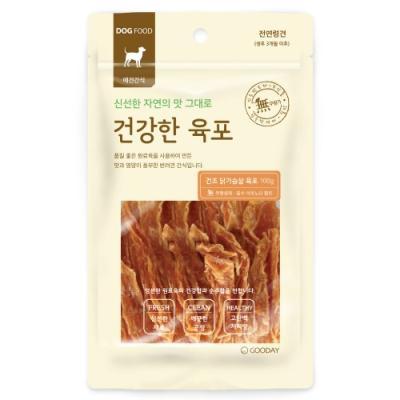 [건강한육포] 애견간식 100g (닭가슴살/ 오리가슴살)