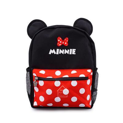 디즈니 미니마우스 슈트 백팩(H011465)