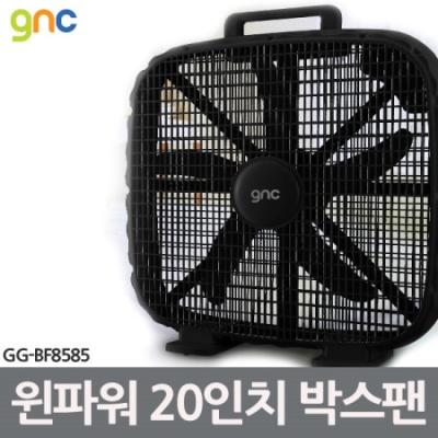 지앤씨 48cm 대형 박스팬 선풍기 GG-BF8585