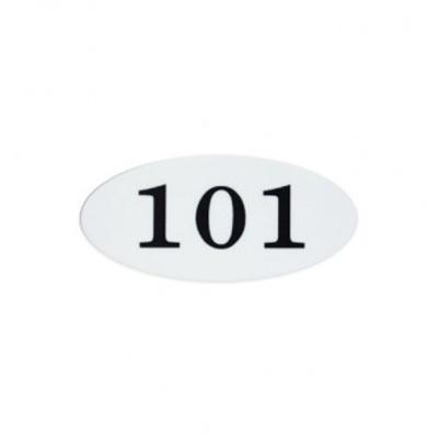 호실판 41OZ01 안내판 표지판 숫자 번호 빌라 아파트O