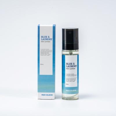 향해사 수제 섬유향수 섬유탈취제 80ml 블루&런더리