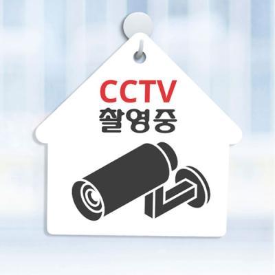 af928-사인알림판_단면_CCTV촬영중
