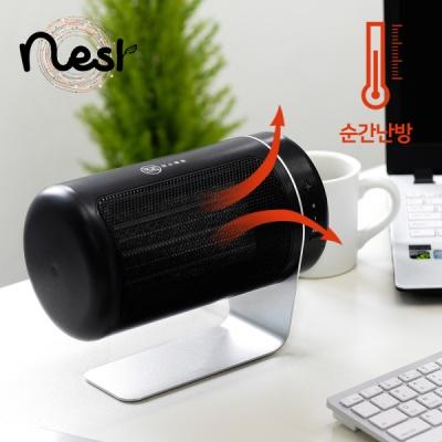 [무료배송]NEST미니온풍기+팬히터+미니히터