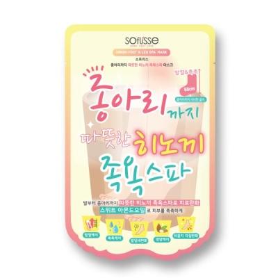 히노끼 족욕스파 마스크팩 10p/도르만스코리아
