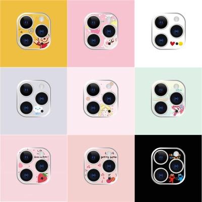 아이폰11 후면 카메라 렌즈 보호캡 캐릭터 강화필름