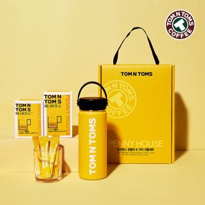 탐앤탐스 텀블러&커피 선물세트 NEW