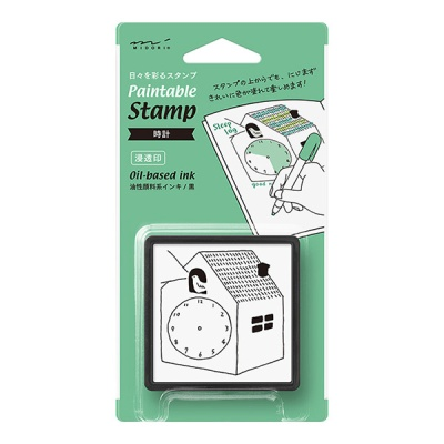Paintable Stamp v.2 Daily Life - Clock