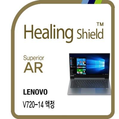 레노버 V720-14 고화질 액정보호필름 1매(HS1767917)