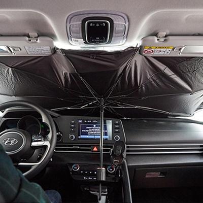 카쿨 5초 차량용햇빛차단 우산 자동차 햇빛가리개