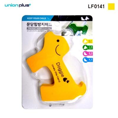 안전용품 문닫힘방지 패드 강아지 옐로우 LF0141