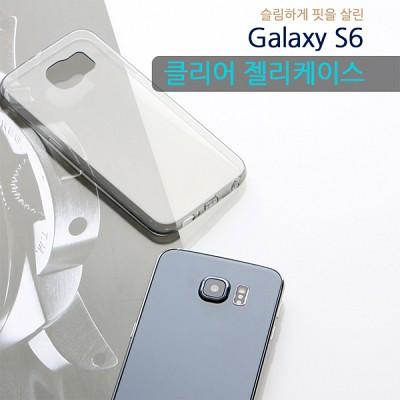 마주로 클리어 젤리 스마트폰 케이스 갤럭시S6