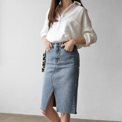 Judy Denim Skirt