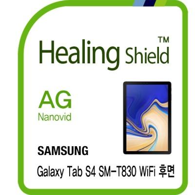 갤럭시 탭S4 WiFi 후면 저반사 보호필름1매 HS1764594
