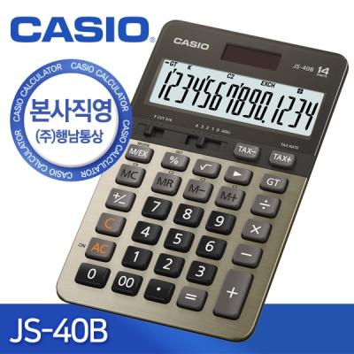 카시오 전자계산기 JS-40B