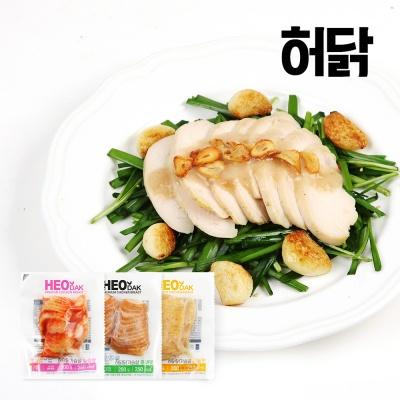[허닭] 닭가슴살 BEST 14종 골라담기