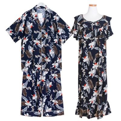[쿠비카]레이온 트로피컬 실키 원피스 커플잠옷 WM220
