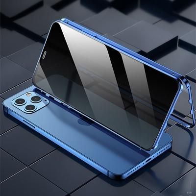 아이폰 12 미니 pro max 사생활보호 메탈 자석 케이스