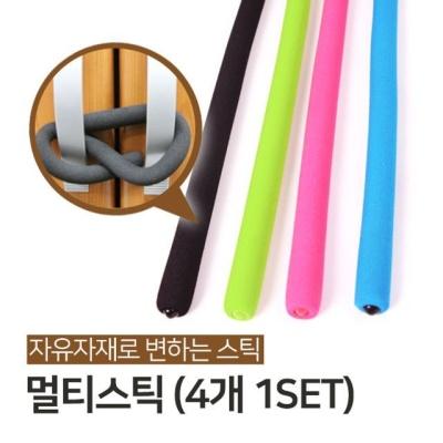 멀티 스틱 (4개 1SET) 인테리어 걸이용 잠금용 유아