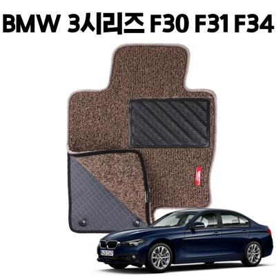 BMW 6세대 3시리즈 이중 코일 차량 차 발 매트 Brown