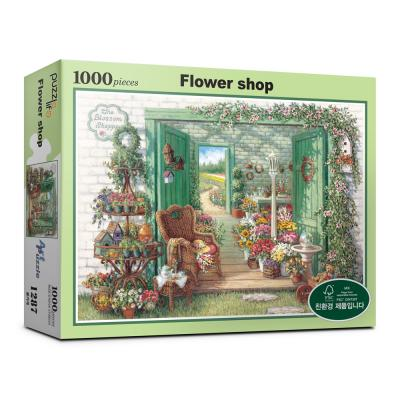 1000피스 꽃가게 직소퍼즐 PL1287