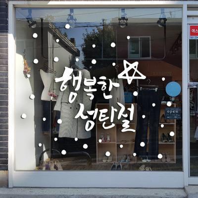제제데코 크리스마스 눈꽃 스티커 장식 CMS4J171