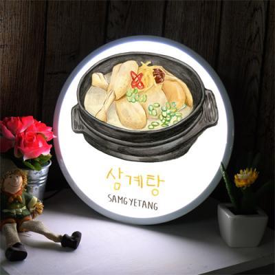 nh340-LED액자25R_여름보양식(삼계탕추어탕)