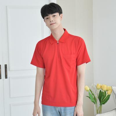 [긴팔가능] 쿨론원단 베이직 지퍼 카라티셔츠 10color