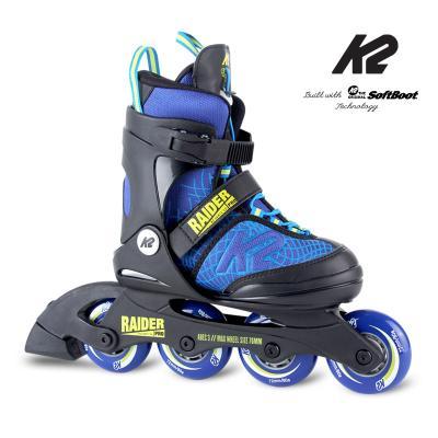 K2 레이더프로 스카이 프리미엄 아동용 인라인