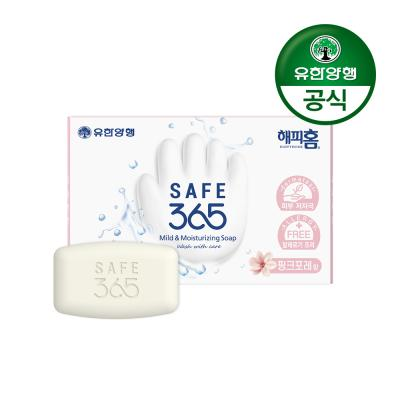 [유한양행]해피홈 SAFE365 비누 핑크포레향 (85gx1입)