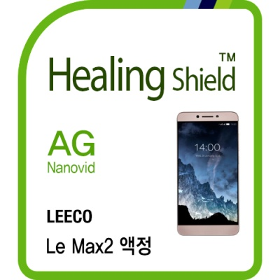 러에코 Le Max2 지문방지 액정보호필름 2매