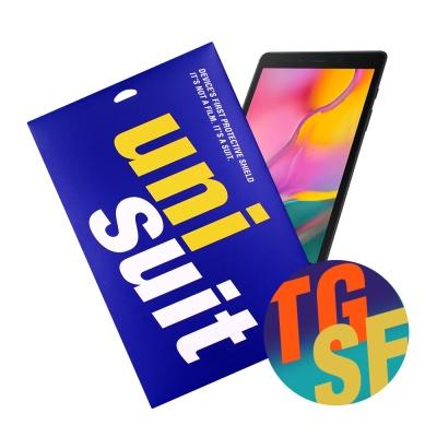 갤럭시탭 A 8.0형 WiFi/LTE 강화유리 1매+서피스 2매