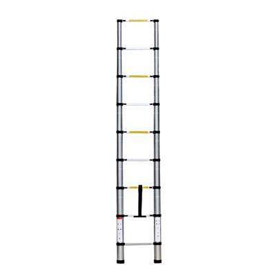 H형 안전 사다리(9단-2.6M)