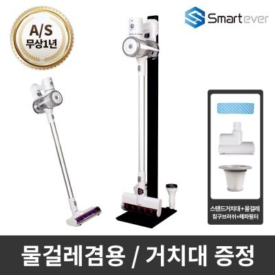 무선청소기 S250W 흡입력UP 미세먼지DOWN 2020년 신형