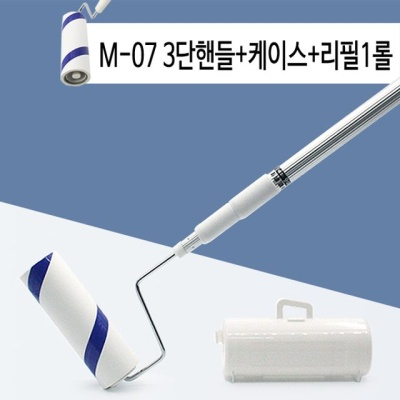 MK 롤 먼지제거 테이프 사선컷팅 크리너 리필 M 07