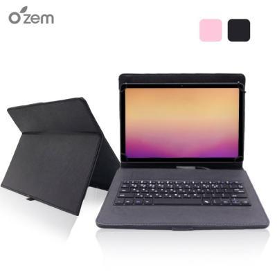 오젬 갤럭시탭 어드밴스2 태블릿PC IK 키보드 케이스