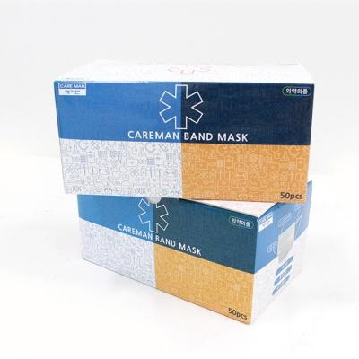 일회용 먼지 약국 방진 마스크 50매