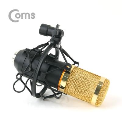 고급형 개인방송용 콘덴서 마이크 세트 LCIB058