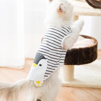 [봉봉펫닷컴] 고양이 강아지 펭귄 스트라이프 옷