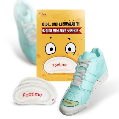 신발 신발장 탈취제 천연 발냄새 신발냄새 제거제