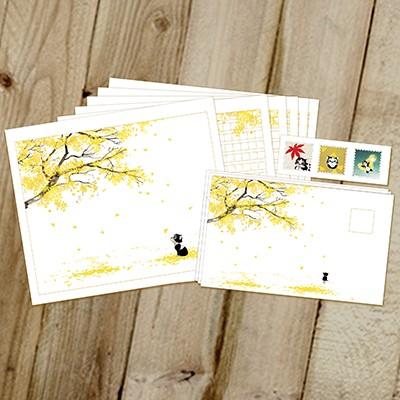 길냥이 키츠 편지지 세트 - 은행잎 사각사각